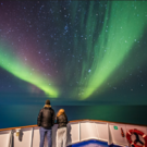 Join Margaret Atwood on an Adventure Canada Voyage of Discovery to Iceland and Greenland in 2021