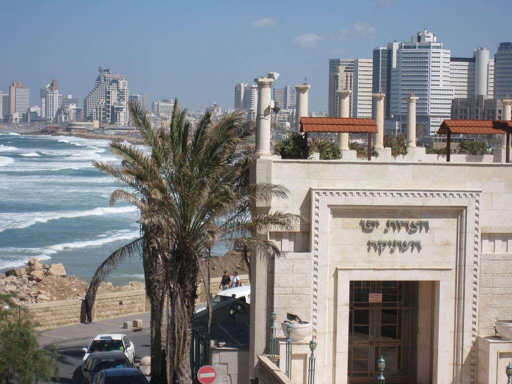 Arrive Tel Aviv