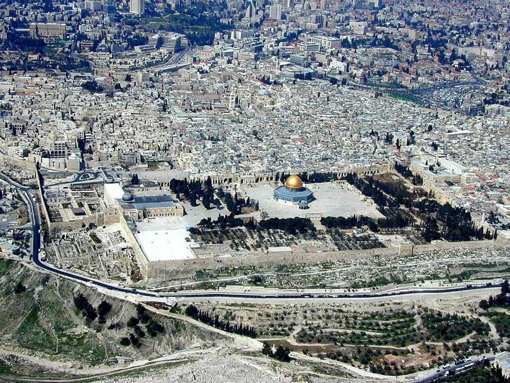 Depart to Israel