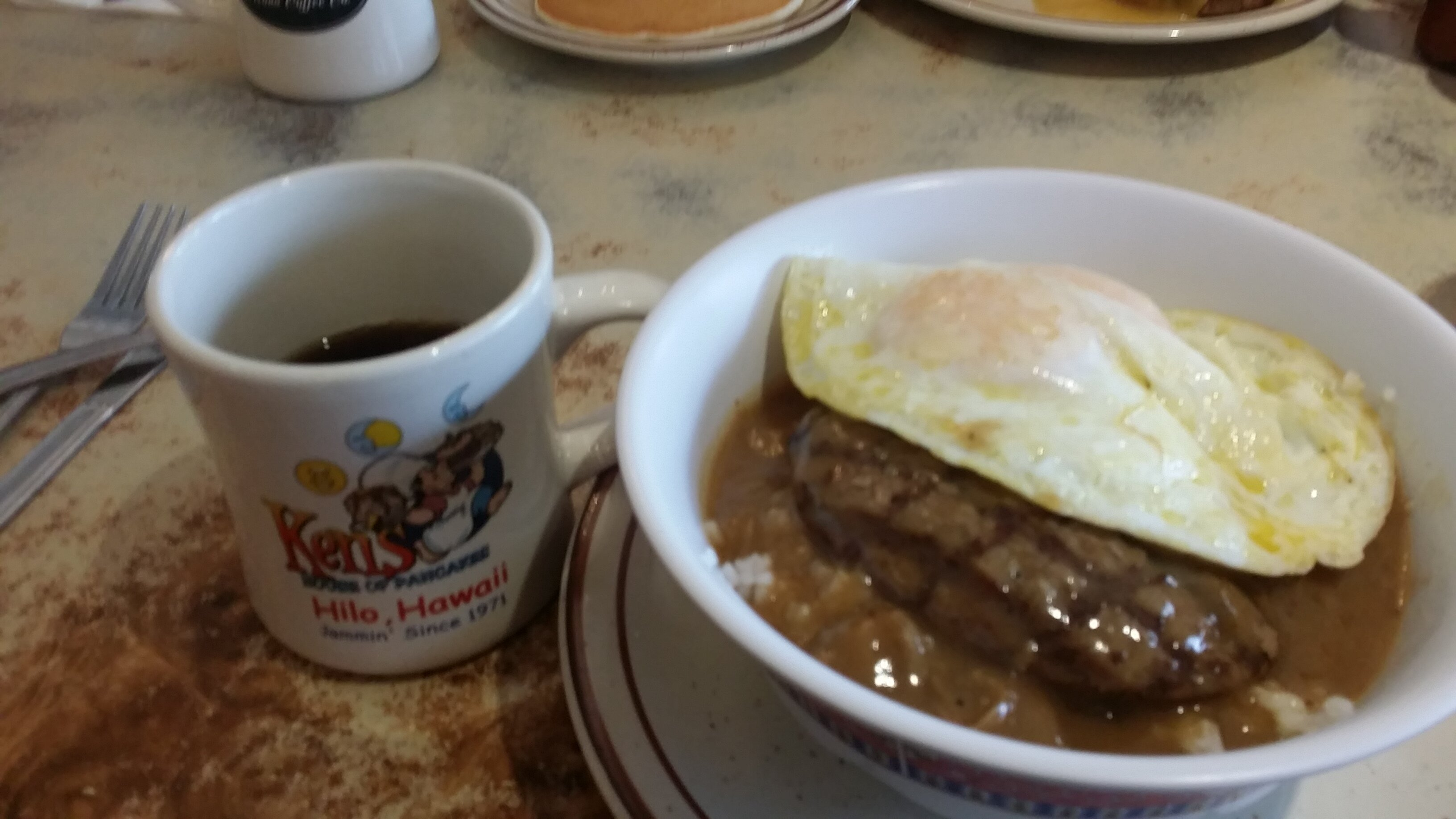 Moco Loco at Ken's House of Pancakes in Hilo