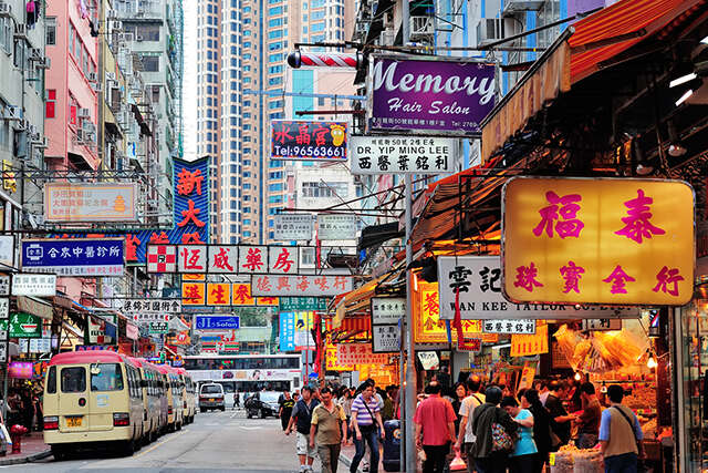 Culture & Heritage of Hong Kong