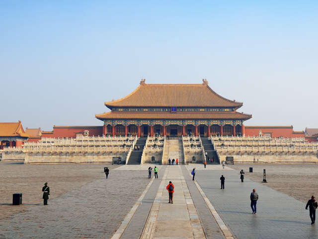 Discover the Treasures of the Forbidden City in Beijing