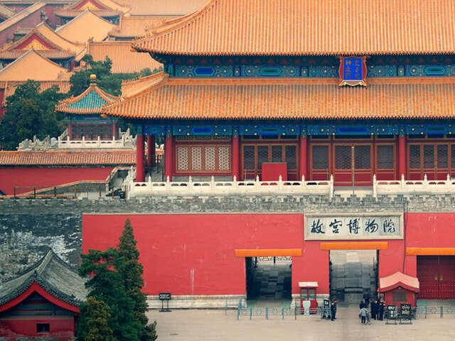 3-Imperial-Palace-Beijing.jpg