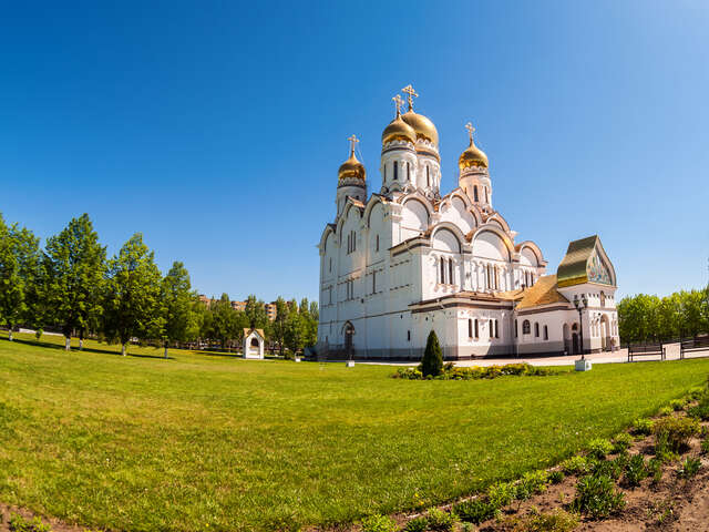 Start your trip to Tolyatti Province of Samara Russia UNIGLOBE