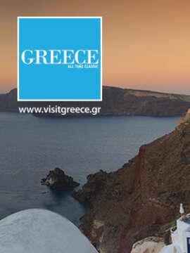 Visit Greece - Where love was born