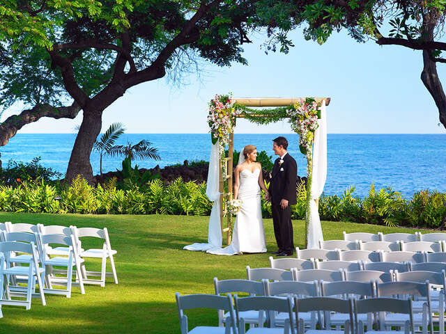 Exclusive Wedding Offer in Hawaii!