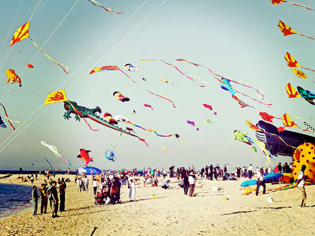 kite-beach.jpg