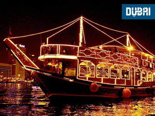 dhow-cruise.jpg