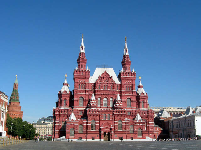 Moscow Free Day - Optional Excursion