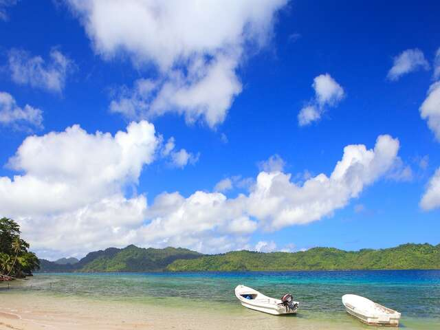 Pleasant Holidays - Best offers on Fiji!