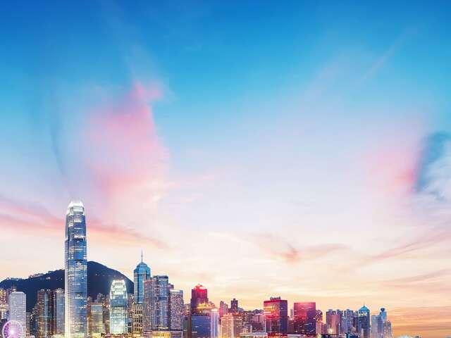 Hong Kong Highlights Summer 2019