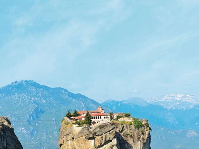 Mediterranean Dreams Standard (Summer 2019)