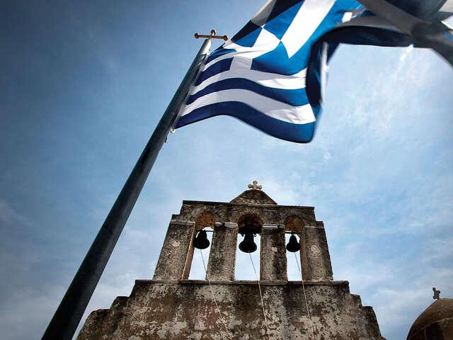 Greece Upgraded